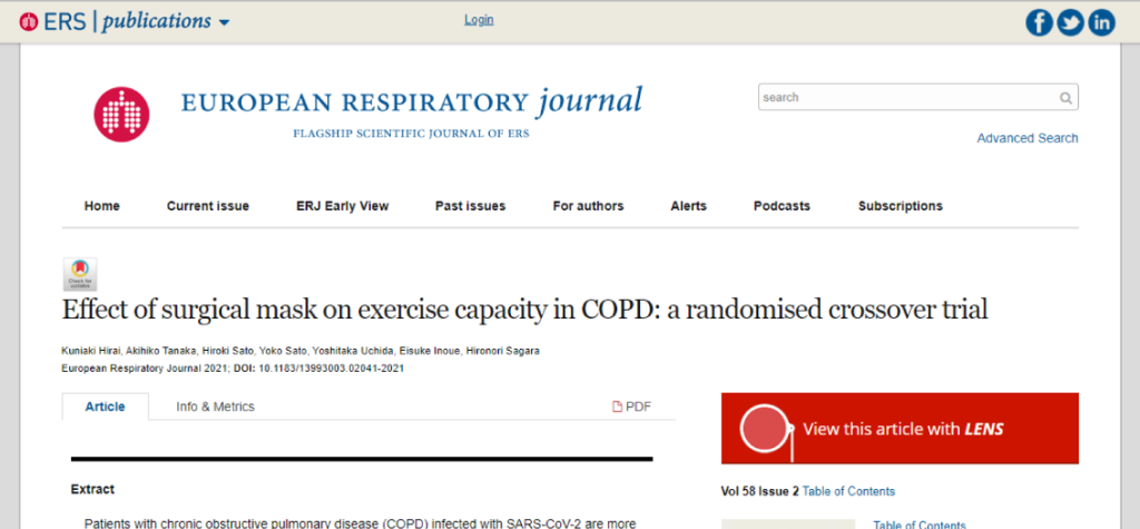 平井邦朗先生の論文がEuropean Respiratory Journalに掲載されました